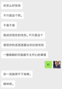 Screenshot_2018-10-08-13-56-07-729_com.tencent.mm副本